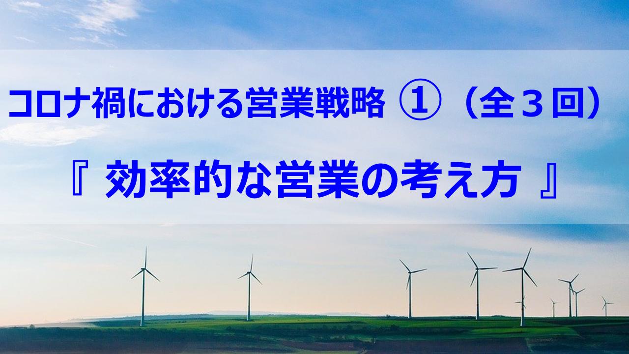 2020年7月8日(水) 18:30~19:10